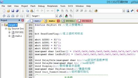 Keil uVision4  建立工程 注册方法