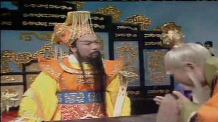 《西游记解说》唐僧取经的权利与阴谋揭秘【第