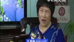 王素梅:小儿多动症的症状表现视频