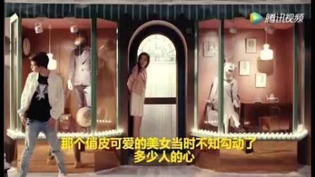 周董眼光毒辣, 《告白气球》MV女主日常写真俏皮
