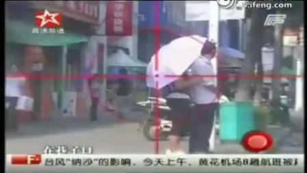 记者暗访: 站街女公然拉客