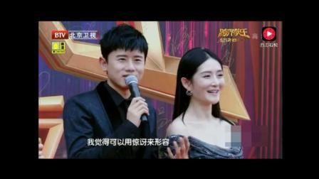 《跨界歌王》总决赛谢娜张杰夫妻合唱 威武霸气