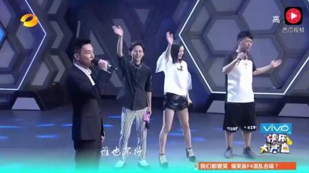 陈小春现场演唱《独家记忆》, 应采儿化身小迷妹一脸崇拜