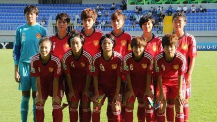 U17鏗鏘玫瑰世界杯大勝對手, 這才是中國足球, 男足那都是假的!