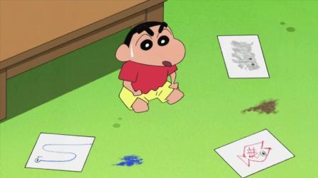 蜡笔小新: 小新各种方法阻止妈妈发现弄脏的榻榻米!