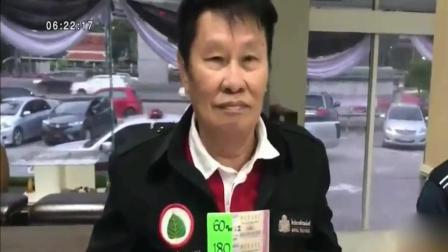 75岁老人买彩票中3600万! 将捐一部分给警察协会