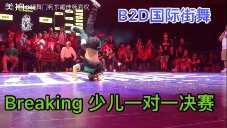 石狮市精舞门街舞 街舞视频