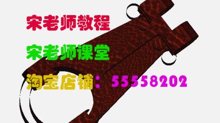 2010CAD宋教程文字二cad老师打断图片