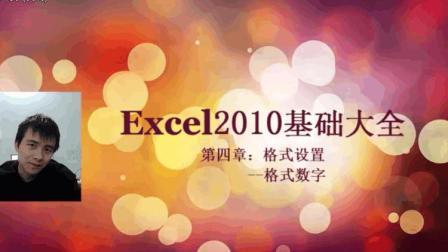 excel财务做账_excel会计报表_excel使用技巧大全
