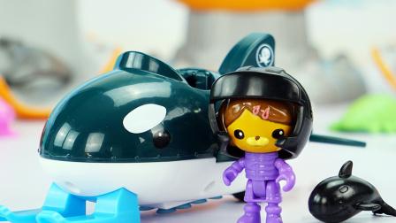 海底小纵队之达西西与虎鲸艇 玩具