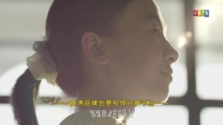 央视春晚公益宣传片广告片 《改变篇》