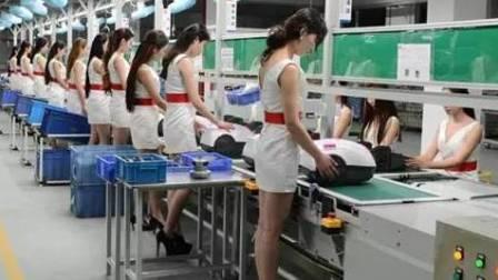 """工厂清一色""""高挑美女""""流水线 131 整人搞笑视频"""