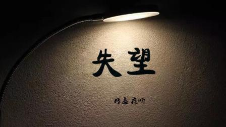 刺青 纹身 448_252
