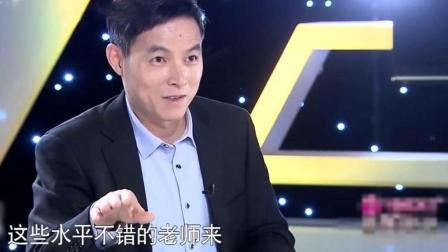 罗永浩抽自己表情视频优秀高飞表情包嘴巴图片