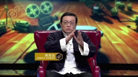 梁宏達: 電影節中不可避免的不公平性, 有哪些?