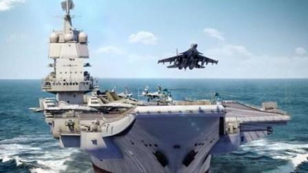 中国001A航母最大变化为何是它!俄罗斯终于说出了大实话