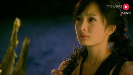 《仙剑奇侠传三》胡歌去海底城, 寻找圣灵珠