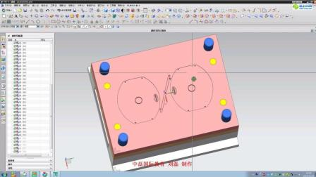 UG8.0曲面模具设计1前产品分析、简述增加色彩对室内设计的影响图片