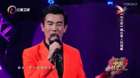 黄成麟温柔演绎经典《心太软》,唱出男人的细