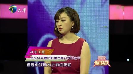 抠门男子斤斤计较, 欲想掌控女友私生活, 涂磊: 请不要自作聪明