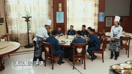 各国部队美食, 中国空军牛排冰淇淋加各式特色菜, 比米其林餐厅还高级!