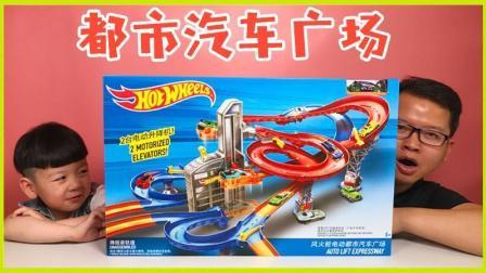 汽车视频 玩具小汽车视频大全儿童乐园