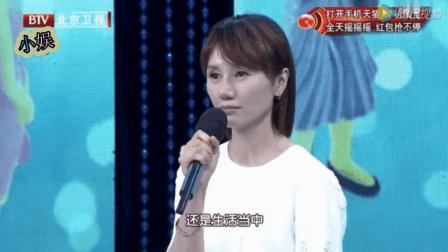 《我的前半生》劇組采訪, 袁泉吳越分別用了一個詞形容馬伊琍! 瞬間對馬伊琍路轉粉!