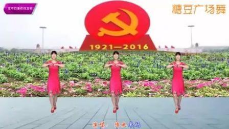 太湖一莲广场舞原创再唱山歌给党听 ...