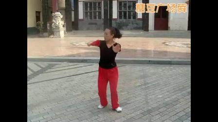 英语华武扇动作舞响扇舞教具广场教程太极经典保龄球图片