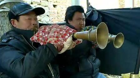 河北唐山市滦县油榨镇精彩唢呐演奏白鸟音, 太爷吹的唢呐太厉害了