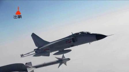 """中国歼轰-7""""飞豹""""战机战力到底怎么样? 最新改进后会有什么样的变化呢?"""