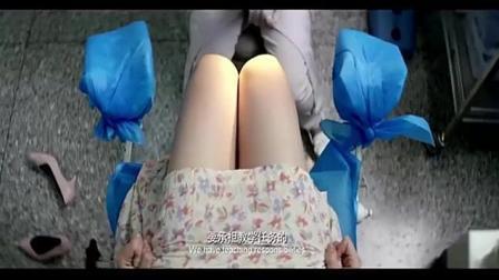 婦產科男醫生剛開始實習, 就得給姑娘私處做檢查, 真是大寫的尷尬