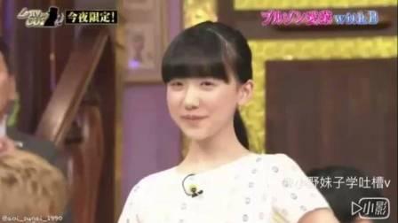 芦田爱菜真是出落成大姑娘了