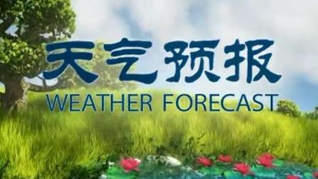 全國未來三天天氣預報(8月22日)