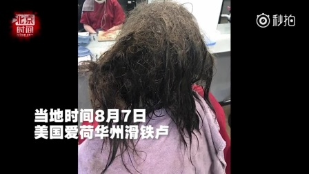 """面对""""史上最乱""""的头发 两位发型师奋战13小时 结果……"""