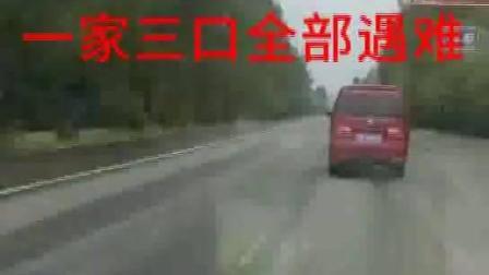 南阳西峡惨?#39029;?#31096;致三人死亡 视频记录三人生命中最后三分钟