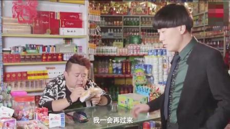 陈翔六点半: 你有没有900! 你没有900块你跟我谈什