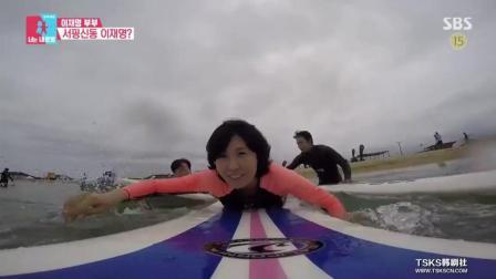 同床异梦2:韩国动作还是冲浪夫人很美,但市长锯木板视频图片