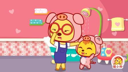 猫小帅故事小猪交朋友