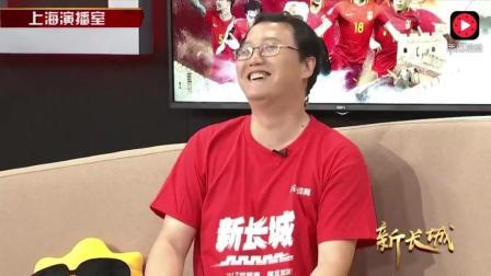 范志毅: 里皮最大作用不在战术层面 武磊操之过急在于心态不好