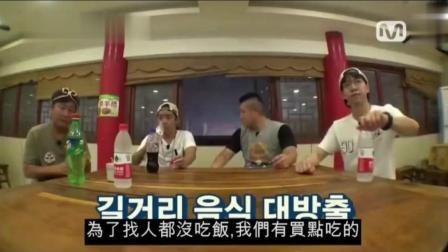 韩国人吃到中国美食后语言都匮乏了, 把馕和肉夹馍都称作面包!
