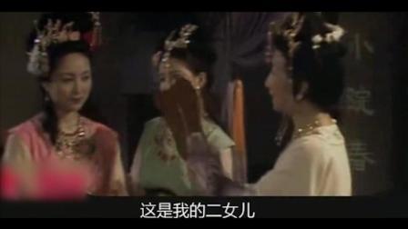 唐僧喜欢化妆的女人? 谁信啊