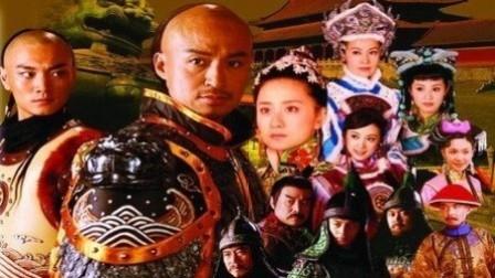 太祖秘史 01相关的图片