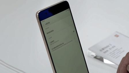 国产首款支持人脸解锁手机诞生 小米Note3靠刷脸实力抢镜, 现场体验人脸识别