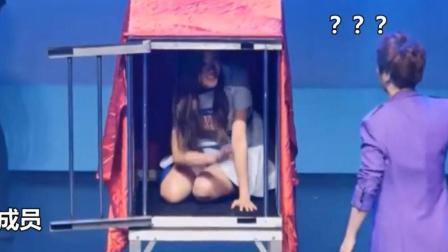 成吨的尴尬!韩国魔术师大变活人时,美女助手提前爬了出来