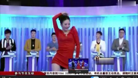 美女舞蹈老师现场热舞, 在男嘉宾的强烈要求下穿