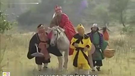 十万八千里路途中, 唐僧师徒的一段对话暴露他们