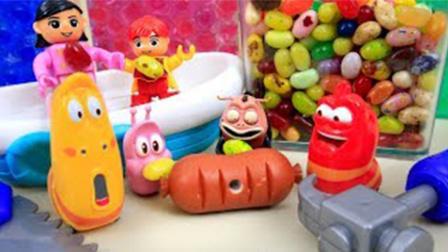 爆笑虫子LARVA玩具动画幼虫玩具香肠救援行动!幼虫进洗衣机玛莎【俊和他的玩具们