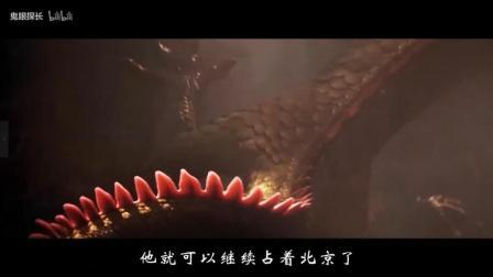 1.北京北新橋鎖龍井之謎, 井下真的鎖著一條龍嗎