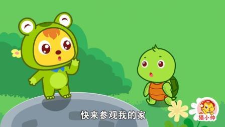 貓小帥故事井底之蛙